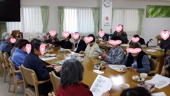 新春喫茶H31 3.jpg