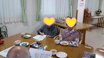 H30.4.5.6 お誕生日喫茶.jpg